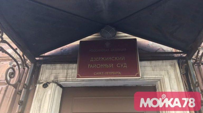 В Петербурге суд приговорил мужчину к лишению свободы за драку с ножом