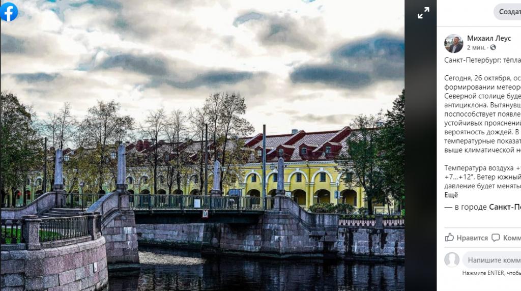 Тепло и без дождей: над Петербургом держится гребень антициклона