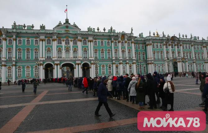С 1 мая Эрмитаж введет льготные билеты по 300 рублей