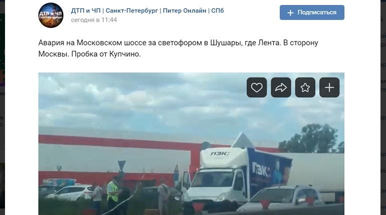 На Московском шоссе ДТП с фургоном спровоцировало пробку