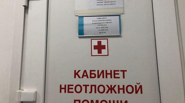 В Петербурге разработали новую тест-систему на наличие суммарных антител к Covid-19