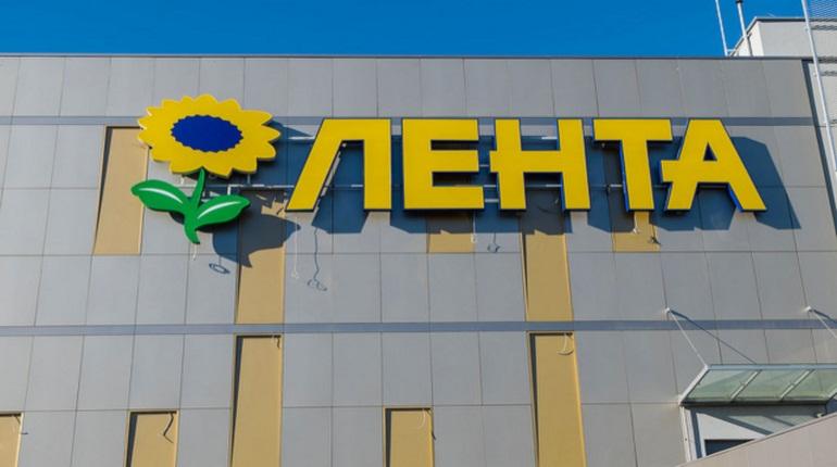 «Лента» переедет в Россию под новым названием