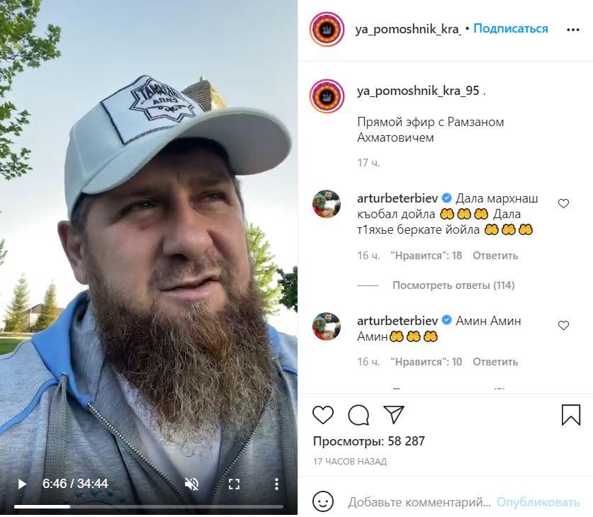 Кадыров назвал Хабиба проектом UFC