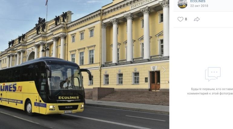 Ecolines опять начал возить петербуржцев в Ригу