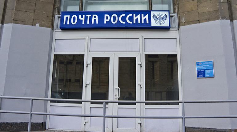 В Петербурге глава отделения «Почты России» получала зарплату «уволенной» сотрудницы