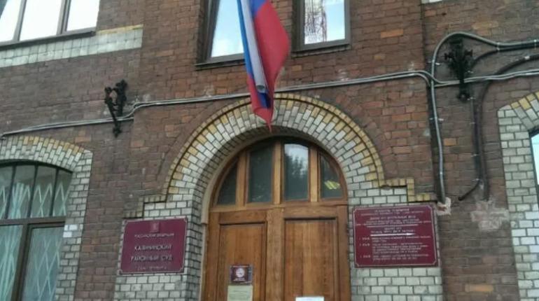 Суд в Петербурге взыскал 273 тысячи за плагиат сценария пьесы