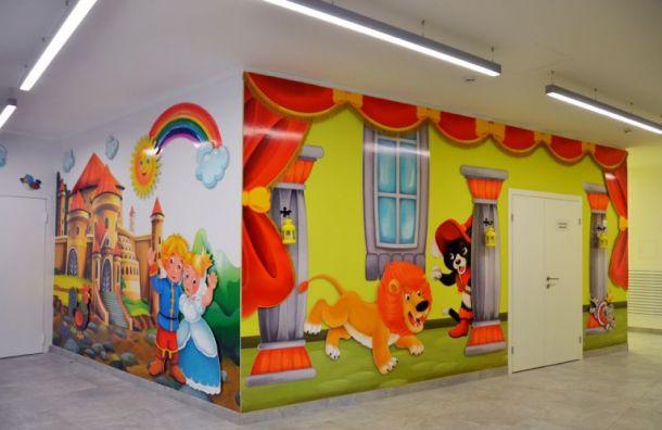 Беглов призвал красить стены в детских поликлиниках в разные цвета