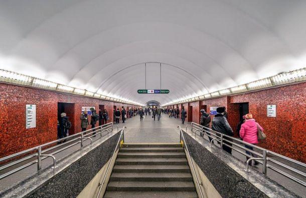 Ремонт станции «Маяковская» обойдется в 375,6 млн руб.