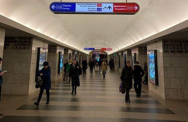 Петербургское метро перейдет на работу по графику выходного дня
