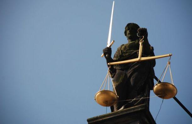 Петербургские суды приняли свыше 120 исков против ИКМО