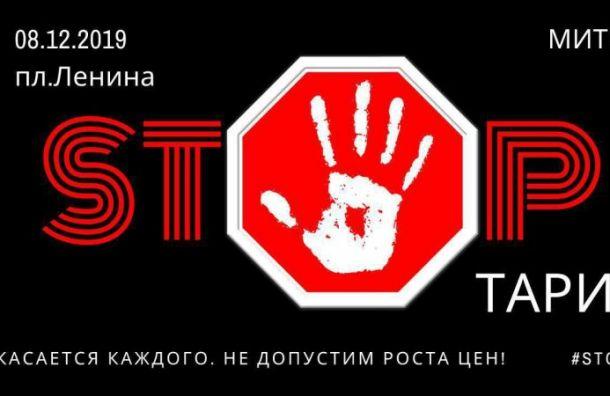 Красимир Врански подал уведомления на проведение митинга