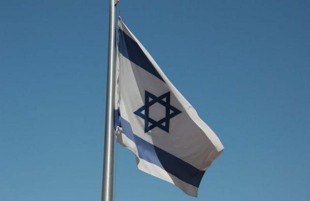 Генконсульство Израиля в Санкт-Петербурге приостановило работу