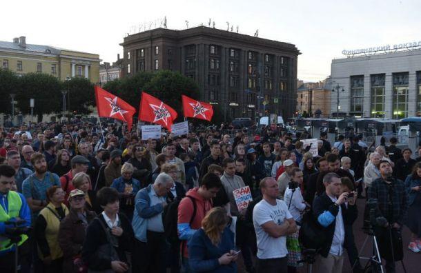 Митинг за честные выборы завершился на площади Ленина