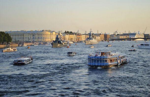 Санкт-Петербург стал лучшим городом для посещения на День рыбака