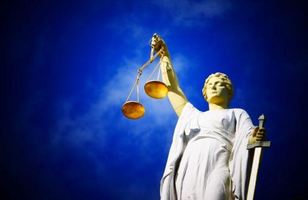 Зампред Конституционного суда скончалась в Санкт-Петербурге