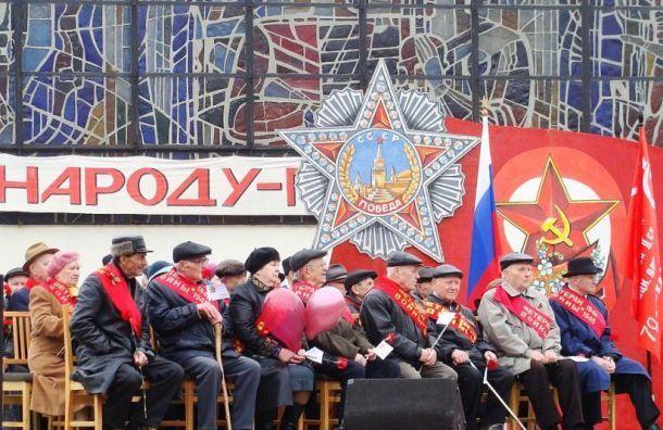 В Санкт-Петербурге живут 73 тысячи блокадников