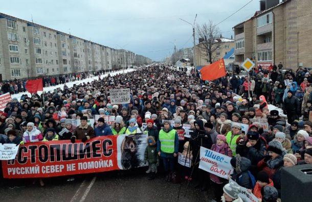 Десять тысяч человек вышли на митинг в Котласе в поддержку активистов Шиеса