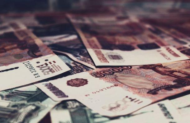 Пенсионерка выбросила из окна 100 тысяч руб. мошеннику