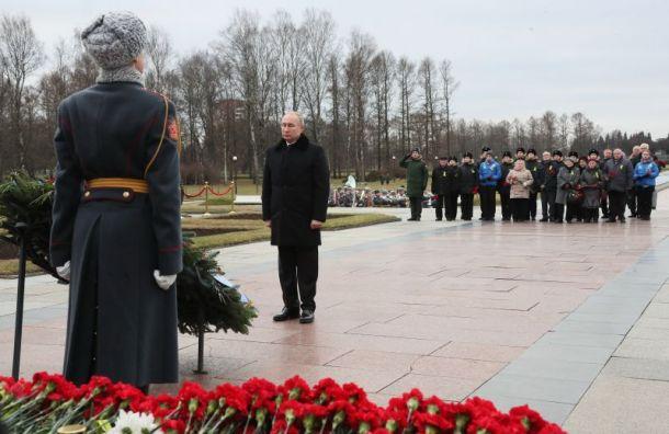 Путин возложил цветы к монументу «Родина-Мать» в Санкт-Петербурге