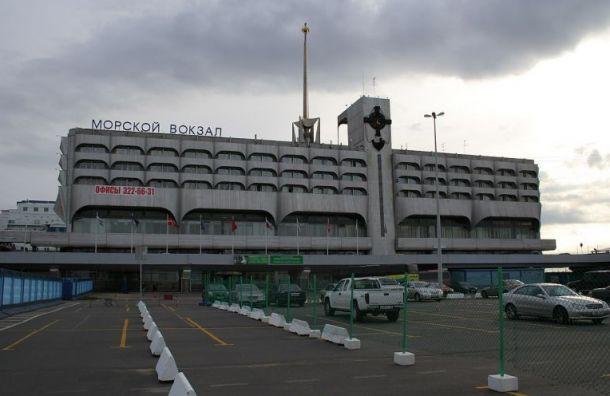 Смольный ищет инвестора для реконструкции Морского вокзала