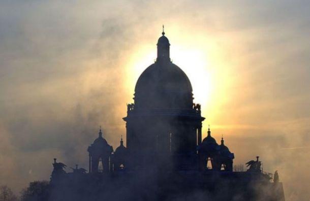 В Санкт-Петербурге утренний туман сменится ясным небом