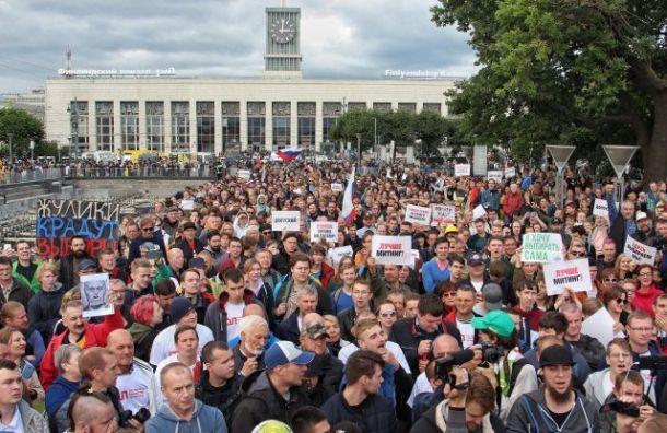 Организаторы митинга «против единороссов» намерены отозвать заявку