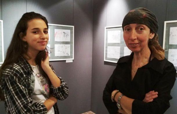 «Картинки из Зазеркалья» Марины и Алисы Белкиных
