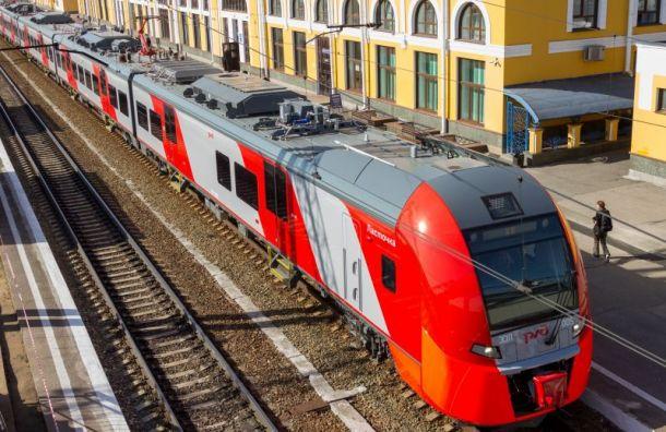 Путешествие из Санкт-Петербурга в Москву на «Ласточке» обойдется в тысячу руб.