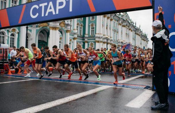 Полумарафон «Северная столица» пройдет в Санкт-Петербурге 4 августа