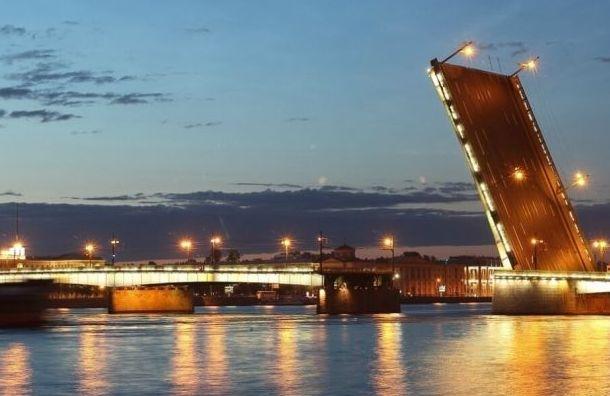 Пять мостов будут разведены в Санкт-Петербурге в ночь на пятницу
