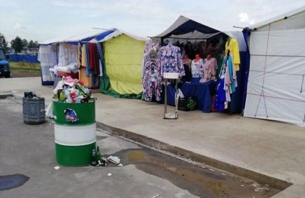 Вместо обещанной остановки в Янино-1 появился стихийный рынок