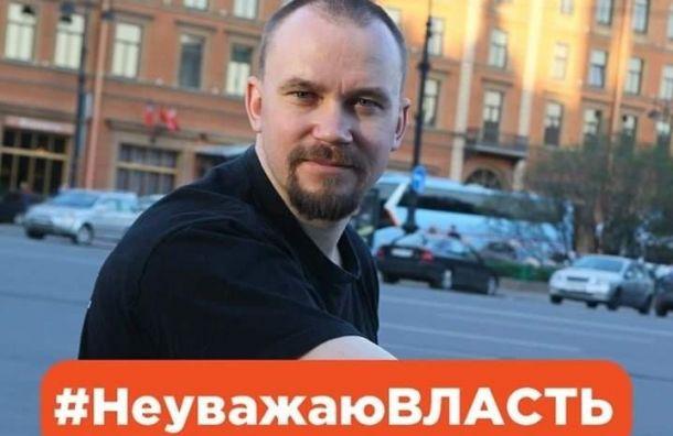 Петербургского активиста задержали за выступление на митинге 3 августа