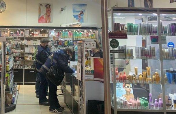 Свыше 50 работающих магазинов обнаружили в торговых центрах Санкт-Петербурга