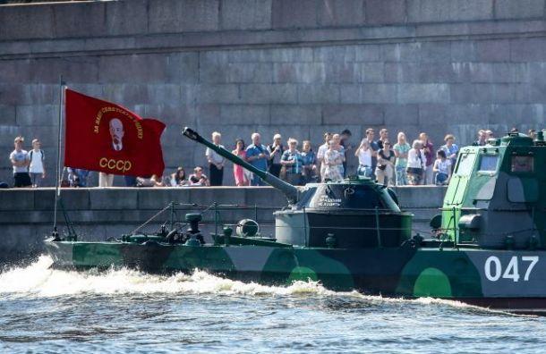 Главный парад на День ВМФ переедет из Санкт-Петербурга в Севастополь