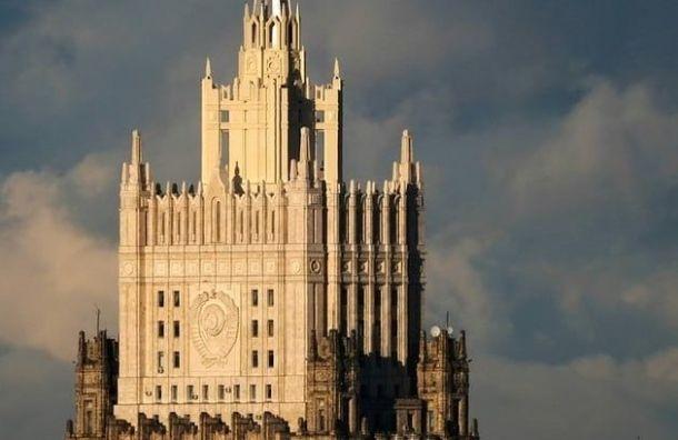 Сотрудник генконсульства Украины в Санкт-Петербурге стал персоной нон-грата