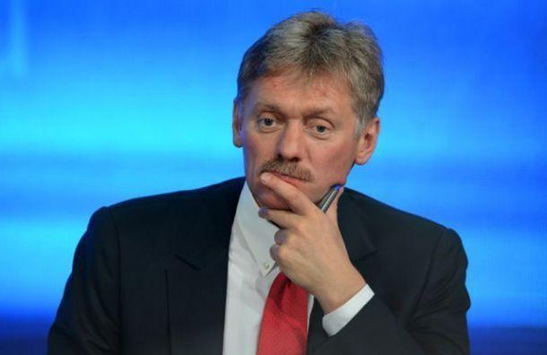 В Кремле отреагировали на массовые задержания футбольных болельщиков