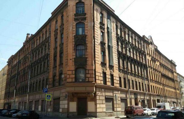 Фонд имущества устроит «распродажу» расселенных исторических зданий