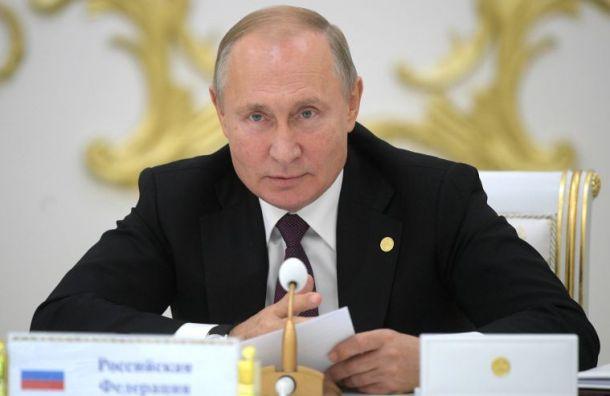 Путин пригласил лидеров всех стран СНГ на саммит в Санкт-Петербург