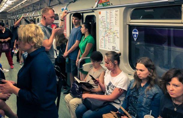 Петербуржцы создали «красивую» схему метро