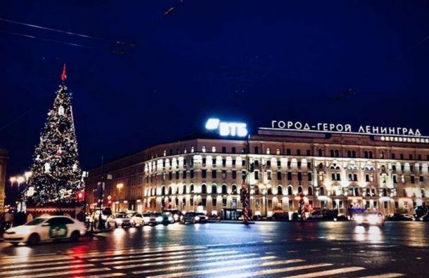 ВТБ демонтировал свою вывеску на крыше «Октябрьской»
