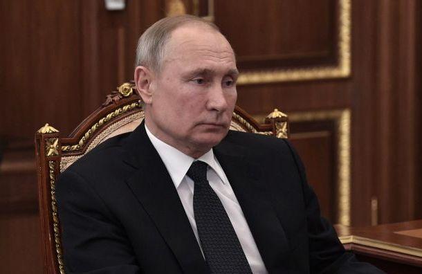 Путин распорядился подготовить голосование по изменениям в Конституции