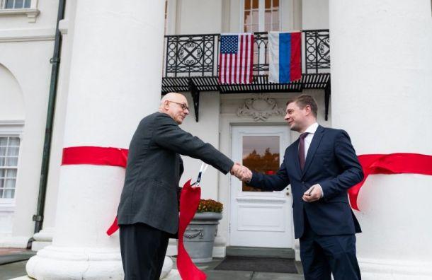 СПбГУ первым из российских вузов открыл представительство в США