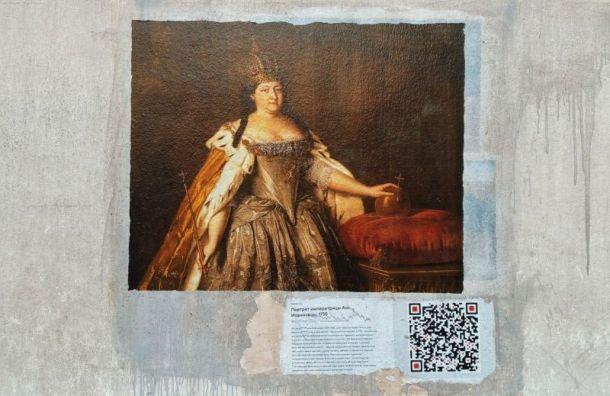 «Никто из нас не свободен»: на «Чернышевской» возникла новая фреска