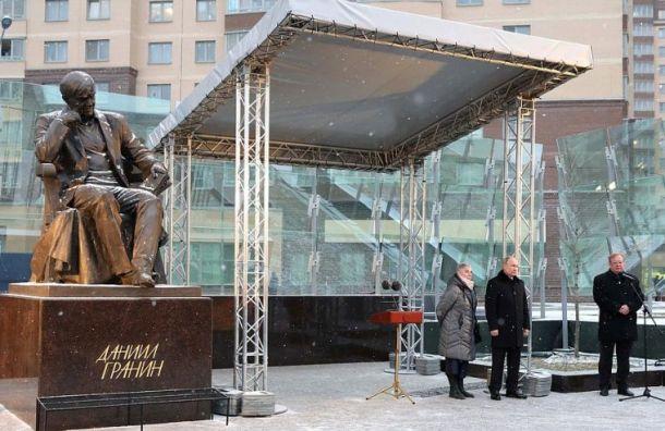 Путин открыл памятник Гранину в Санкт-Петербурге