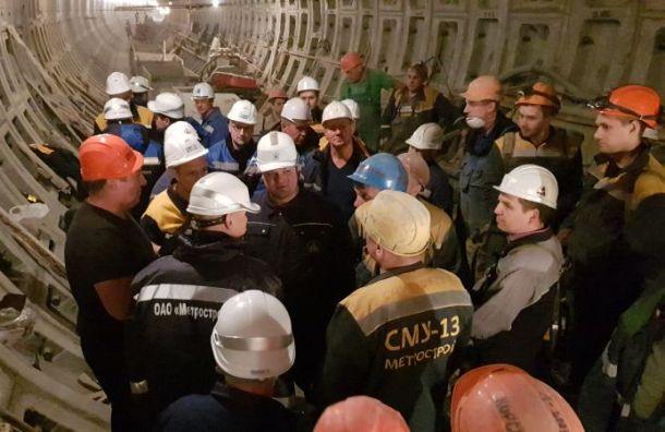Смольный согласовал сотрудникам «Метростроя» митинг из-за задержки зарплат