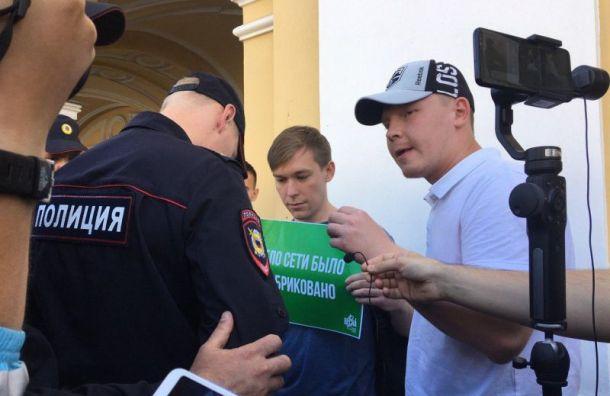 Число задержанных у Гостиного Двора выросло до восьми
