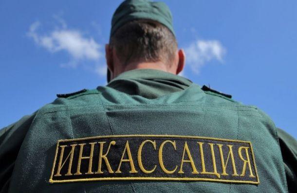 Инкассатор похитил из банкоматов Санкт-Петербурга 8,5 млн руб.