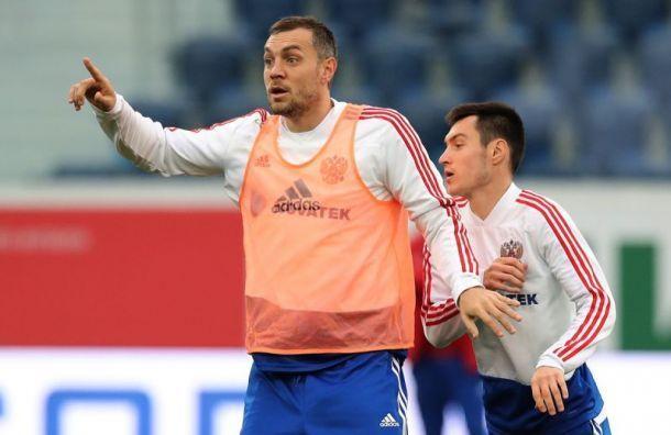 Оскорблявшим Дзюбу фанатам могут ввести запрет на посещать матчи Евро-2020