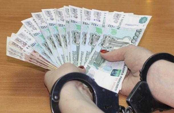 Арестован подозреваемый в получении взятки начальник отдела МЧС