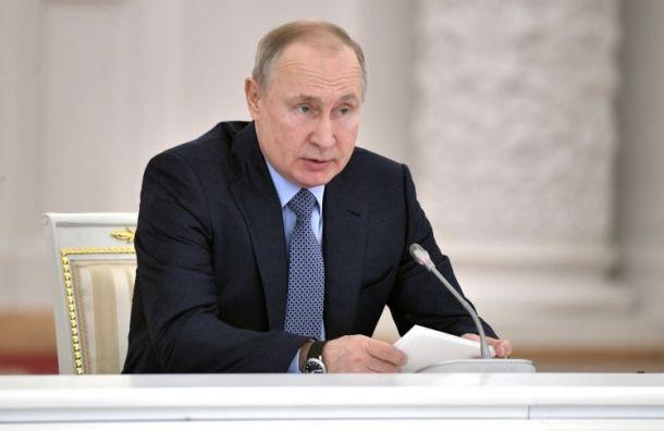 Путин поднимет тему бедности в послании Федеральному Собранию